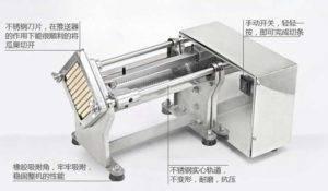 Semi-Automatic-Potato-French-Fries-Cutting-Machine
