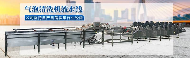 Automatic-Potato-Air-Bubble-Washing-Cleaning-Dry-Machine-for-Supermarket