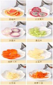Manual-Potato-Chips-and-Potato-Stick-Cutting-Machine-Application-Vegetable